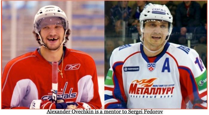 Fedorov-Ovechkin